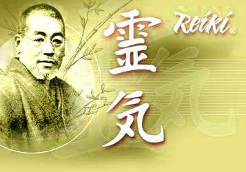Choosing Your Reiki Master – Feb 21, 2016