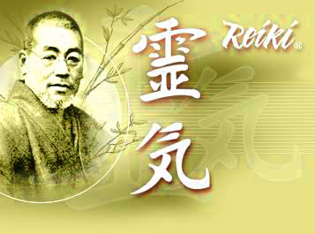 Choosing Your Reiki Master – Feb 21, 2016